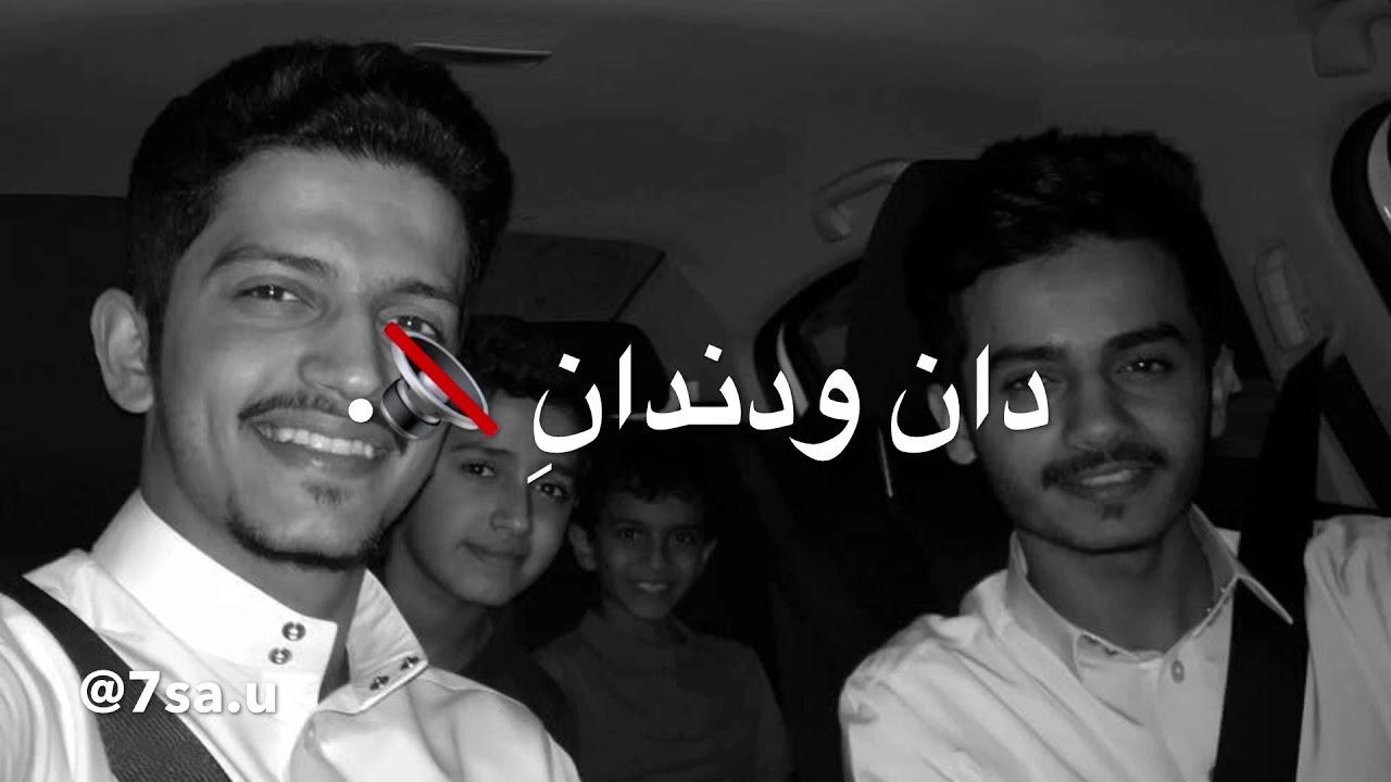 قصيدة سعود وأخوانه تصميم بسيط Youtube