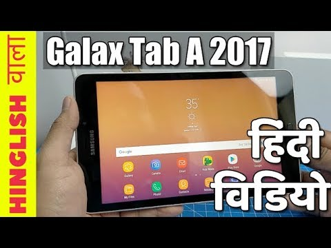 how to use keyboard on samsung tablet