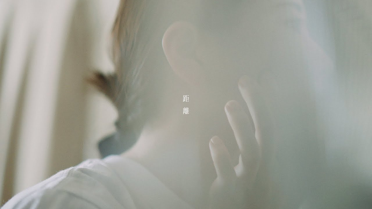 10/26(火)21:00~ [距離] MVプレミア公開決定~直前座談会Insta & YouTube LIVE開催