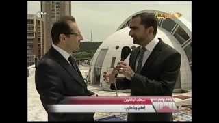 TRT Arapça Kanalı Cuma Namazı Yeşilvadi Camii Canlı Yayın (1)