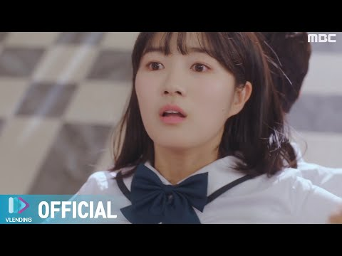 [MV] VERIVERY (베리베리) - My Beauty [어쩌다 발견한 하루 OST Part.2 (Extra-ordinary You OST Part.2)]