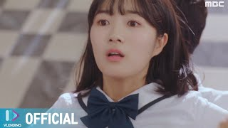 [MV] VERIVERY (베리베리) - My Beauty [어쩌다 발견한 하루 OST Part.2 (Extra-ordinary You OST Part.2)]
