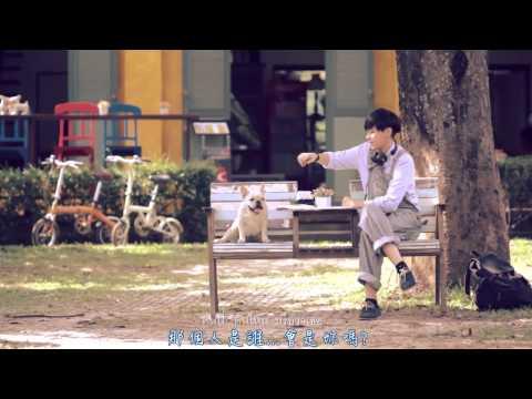 【AF10】CHN SUB : Nann - 會是妳嗎? Are You Mine? หรือว่าเธอ? 中字MV