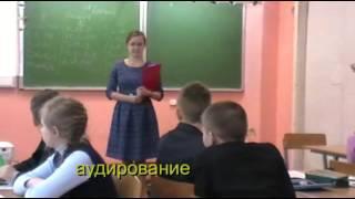 Урок английского языка - Рунова Н.В.