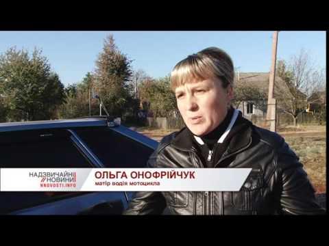 Винуватець ДТП на Вінниччині, в якій постраждали діти, може уникнути відповідальності