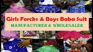 Girls Forcks & Boys Baba Suit Manufacturer & Wholesaler