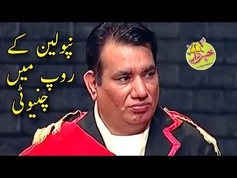 Nipolian Kay Room Main Nasir Chinyoti – Honey Albela Agha Majid – Khabardar with Aftab Iqbal