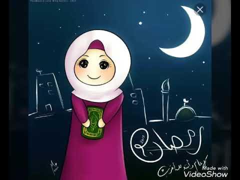 صور رمضان احلي مع الأهل والاحباب 13