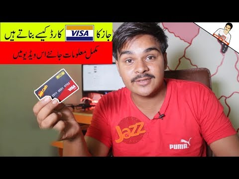 Jazz cash Visa Debit Card | Everything you need to know about Jazz visa card