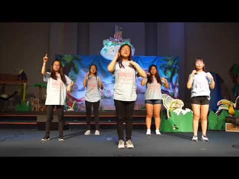 Atlanta Promise Land VBS - Never Let Go of Me