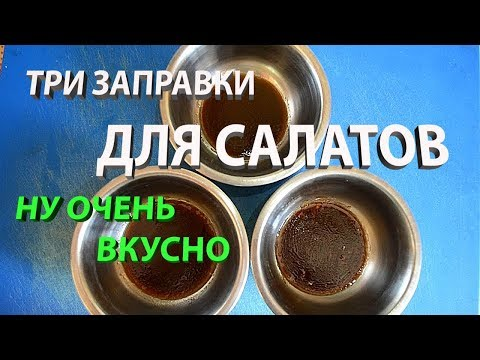 Как использовать бальзамический уксус в кулинарии