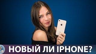 IPHONE 8: РАСПАКОВКА И ОБЗОР! ► BIG GEEK