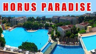 Horus Paradise Side ⭐⭐⭐⭐⭐ Хорус Парадайз Сиде - Полный обзор - Территория - Номер - Пляж