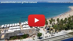 Live Camera from POSEIDON ATHENS HOTEL