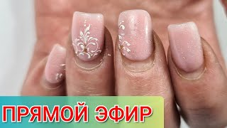 КОРРЕКЦИЯ МАНИКЮР ОНЛАЙН Виктория Авдеева