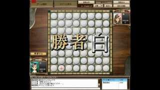 オセロのパーフェクト勝ち手順 thumbnail
