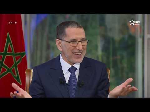 El Othmani : « Régionalisation : ... tout le monde doit  mettre la main à la pâte »