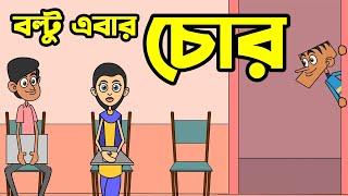 Bangla Funny Dubbing Video   New Bangla Funny Video   Bangla Funny Jokes   Part #400   FunnY Tv