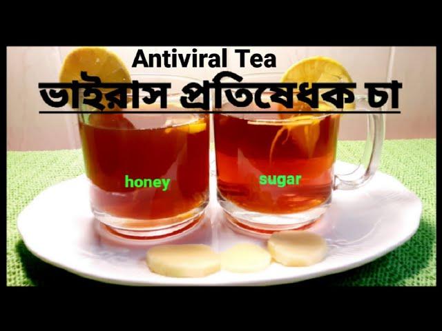 tea recept a látáshoz)