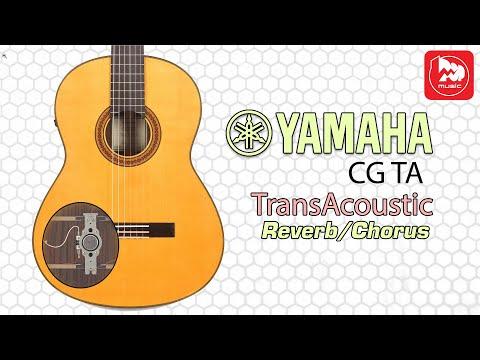 YAMAHA CG-TA - классическая гитара серии TransAcoustic