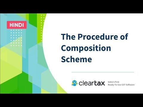 GST Composition Scheme | Merits & Demerits | Transition