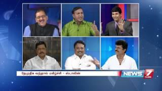 DMK, Congress join hands for Tamil Nadu polls | Kelvi Neram