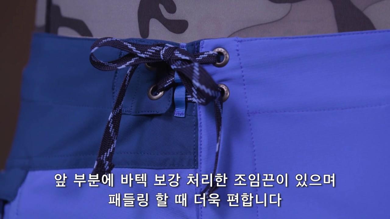 9751601df5 Patagonia Korea] Mens Stretch Hydro Planing Board Shorts - 21
