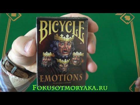 Обзор Смешной Колоды BICYCLE EMOTIONS (Байсикл Эмоции) / Купить Карты для Фокусов