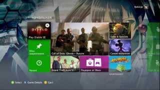 Видеогид по Xbox Live