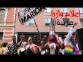 اكبر مسيرة لمثليي الجنس في اوربا بمشاركة مثليين عرب !!