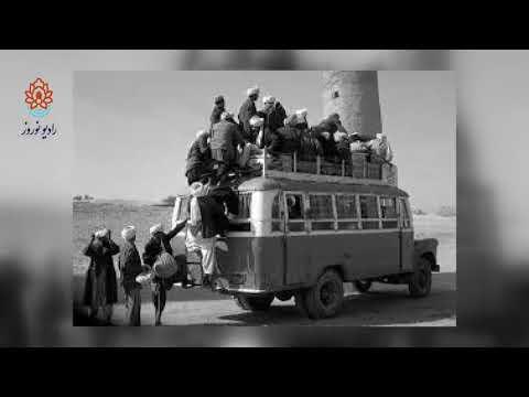 عکس های از هرات قدیم