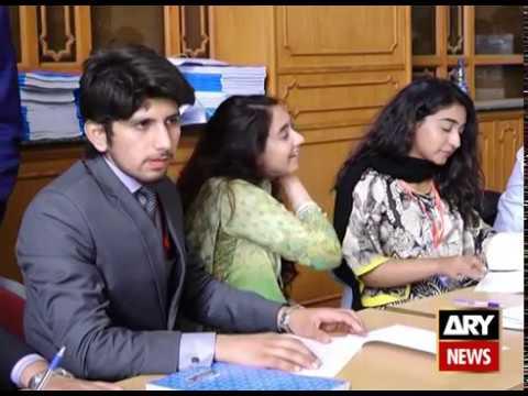 FAST University  JOB Fair Report By Fatimah Batool ARY News Islamabad Pakistan