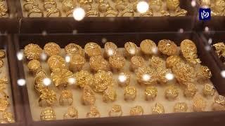ارتفاع حجم الطلب على الذهب محليا تزامنا مع احتفالات عيد الأم (21-3-2019)