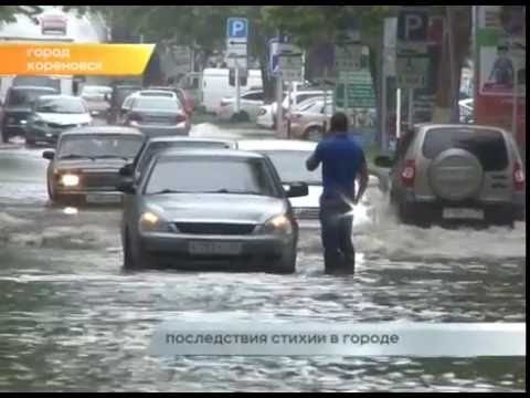 2 06 16 Потоп в Кореновске