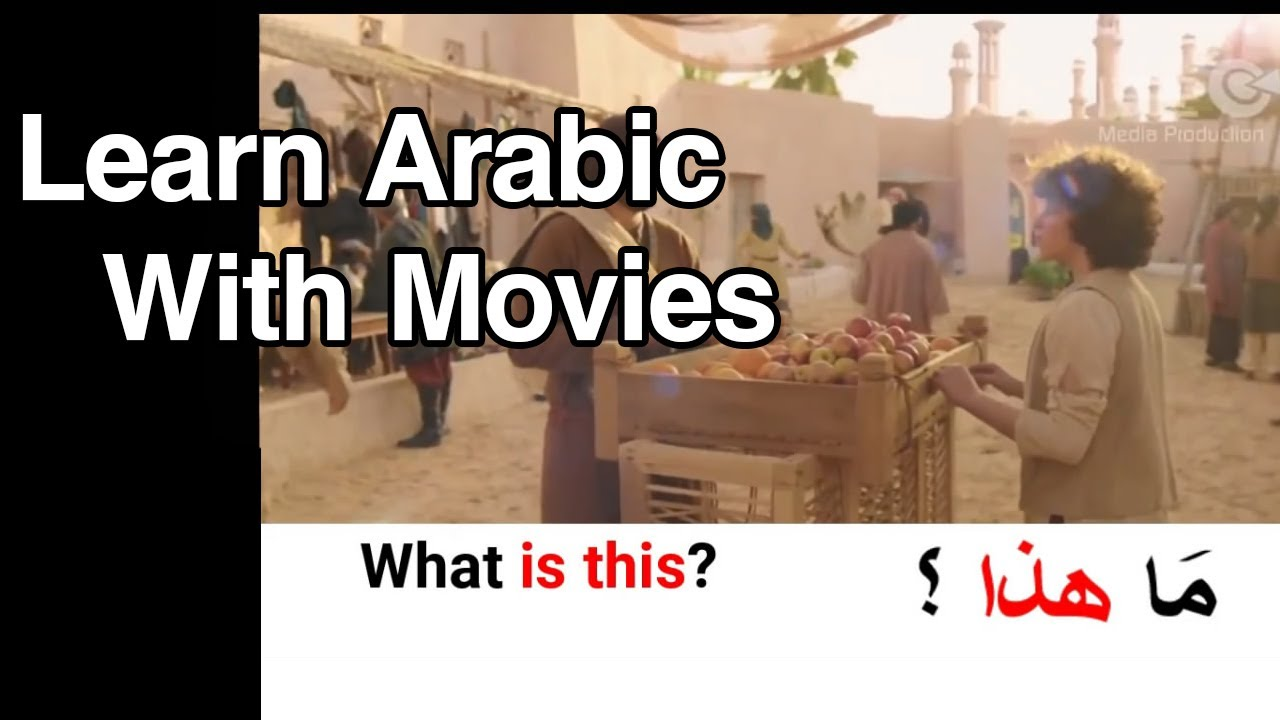 Download Learn Arabic with Movies | Lesson 1 | Series Samar Qand