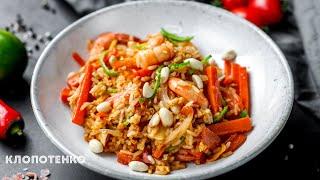 Рис по -Тайски. Жареный Рис с Креветками | Thai Fried Rice