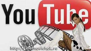 Как отредактировать видео без программ на сервисе Youtube(Редактирование видео на сервисе Ютуб с помощью редактора. http://inetnovichok.ru JOIN VSP GROUP PARTNER PROGRAM: ..., 2014-09-07T15:09:04.000Z)