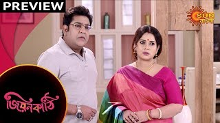 Jiyonkathi - Preview | 25th Oct 19 | Sun Bangla TV Serial | Bengali Serial