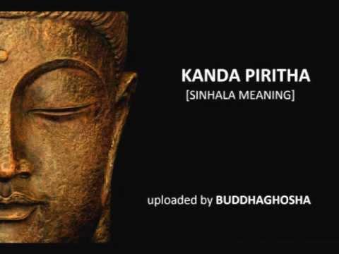 KANDA PIRITHA[sinhala meaning]