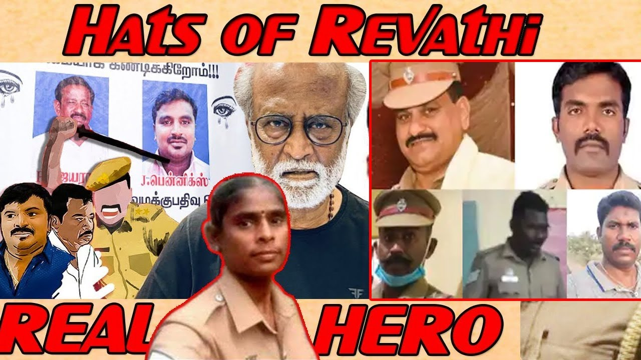 Sathankulam woman head constable Revathi given police protection protection, Madras HC judges speak