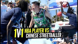 1 v 1 King Of The Court NBA Player vs Chinese Streetballer GETS WILD at VBL!! Montrezl vs SOY SAUCE