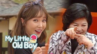 Hong Jin Young is Known for Being Very Bubbly [My Little Old Boy Ep 121]