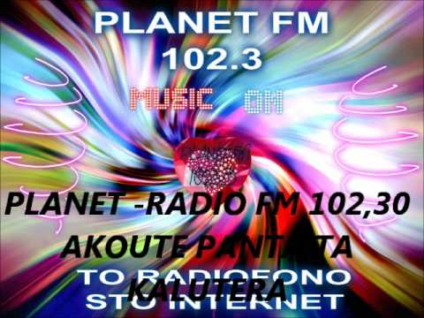 ETSI PERNAW BY DJ PLANET - RADIO
