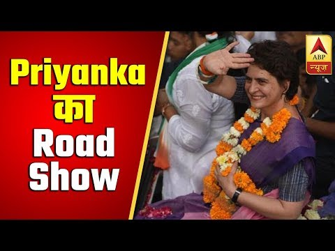 Priyanka Gandhi Holds Roadshow In Ghaziabad To Support Congress` Contestant Dolly Sharma | ABP News