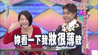 2015.09.09康熙來了 選秀節目到底選出甚麼好聲音?!