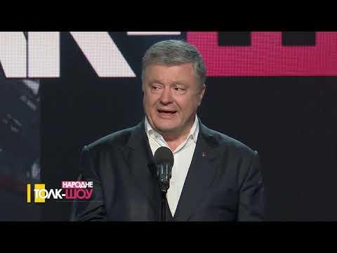 НТА - Незалежне телевізійне агентство: Порошенко пояснив, як працює проросійський реванш