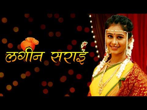 Exclusive: Mrunal Dusanis To Get Married In Real Life | Assa Sasar Surekh Bai | Colors Marathi