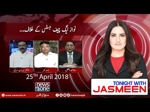 Tonight With Jasmeen - 25-April-2018 - News One