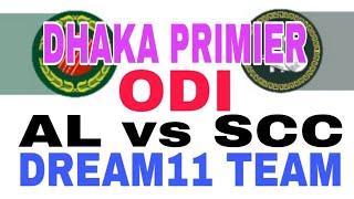 AL vs SCC Dhaka Primier Devision ODI| Dream 11 team| Playing 11| Team News thumbnail