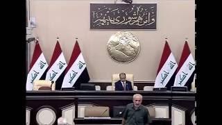 مجلس النواب العراقي /الجلسة الثالثة - الاحد 17 تموز 2016
